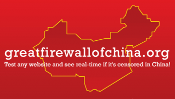 Geek : le Great FireWall, la Grande Muraille du Web
