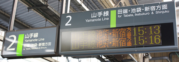 Comment se déplacer à Tokyo ? Métro, bus et taxi !