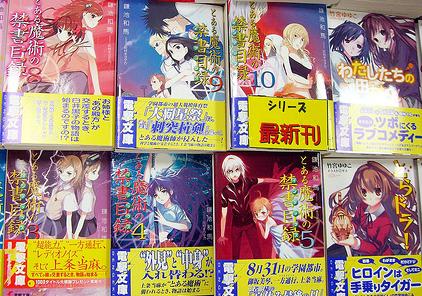 Où acheter ses manga pas chers ?