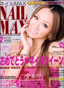Les femmes japonaises et la manucure «Nail Art»