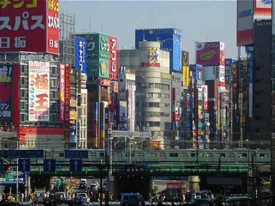 Info Japon : Tokyo, ville la plus peuplée du monde