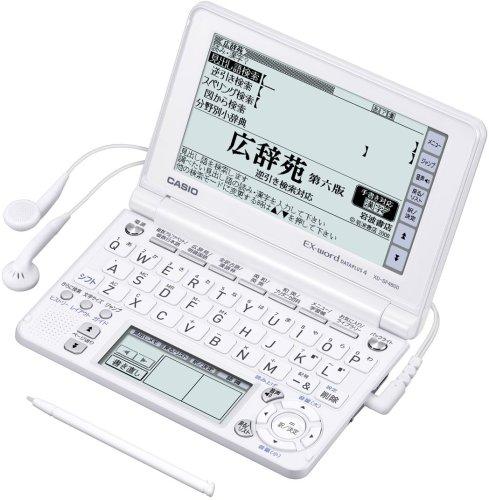 Apprendre le Japonais grâce aux dictionnaires électroniques