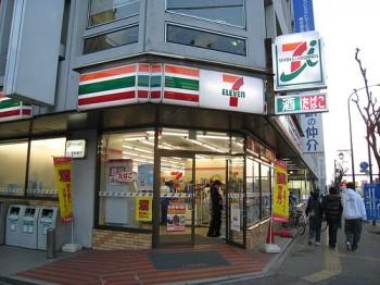 Les japonais et les Convenience Stores (Combini)