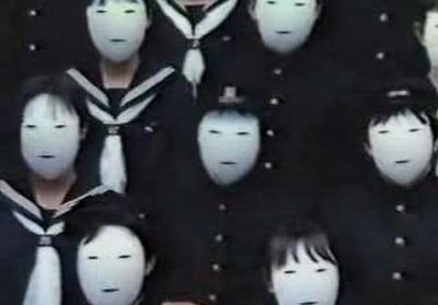 L'Ijime, ou l'intimidation chez les jeunes japonais