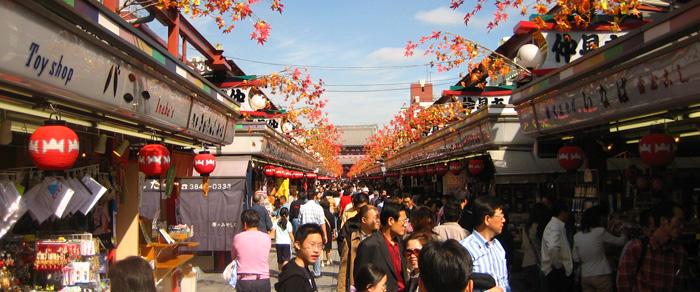 Tokyo, ville la plus chère du monde !