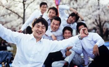 Ce que les japonais font en vacances