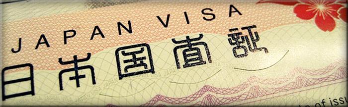 Le Japon et le travail à l'étranger