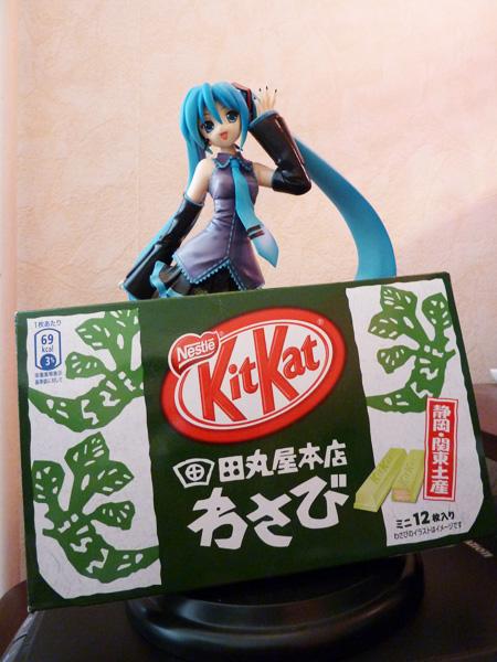 Les KitKat au wasabi… mon avis