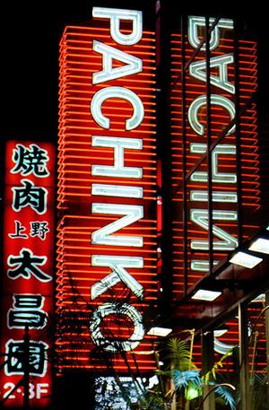 La fièvre du Pachinko au Japon