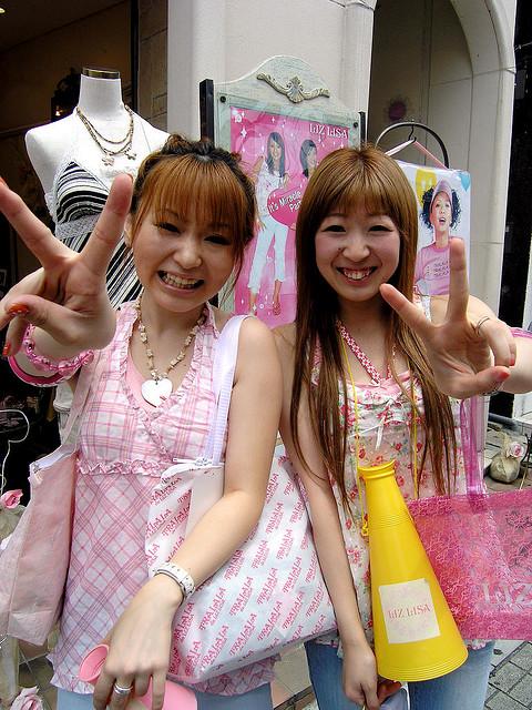 Enquête auprès des jeunes japonais sur leur société