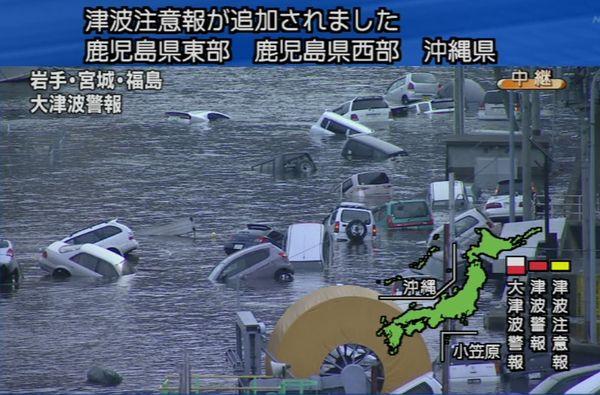 Séisme au Japon et à Tokyo, puis tsunami