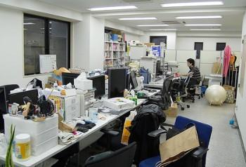 Enquête sur le Travail au Japon