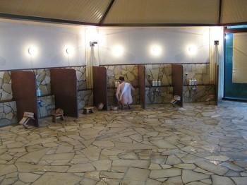 Découvrez les bains japonais : onsen, ofuro et sentô