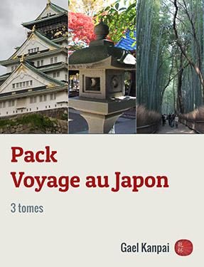 Guide Japon : Des e-Books à découvrir