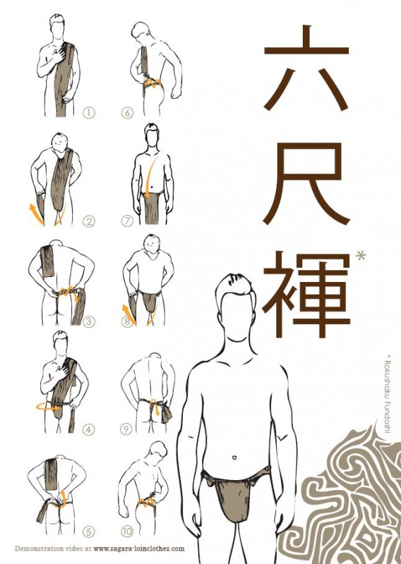 Le fundoshi : sous-vêtement masculin traditionnel au Japon