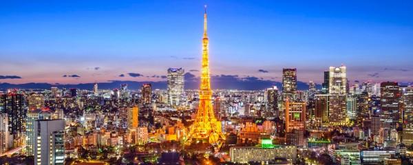 Préparer ses vacances au Japon