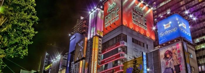 Blog Tout le Japon